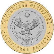 Россия 10 рублей 2013 г. Дагестан.