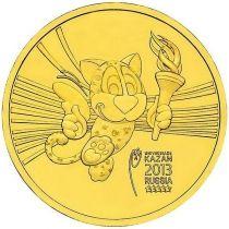 Россия комплект из 2-х монет 10 рублей, Универсиада в Казани.