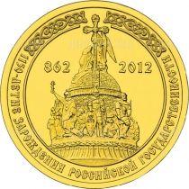 ГВС 10 рублей 2012 год. 1150 лет Российской государственности.