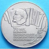 СССР 5 рублей 1987 г. 70 лет Октябрьской революции
