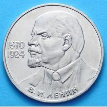 СССР 1 рубль 1985 г. Ленин