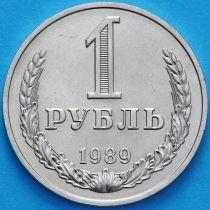 СССР 1 рубль 1989 год. Годовик.